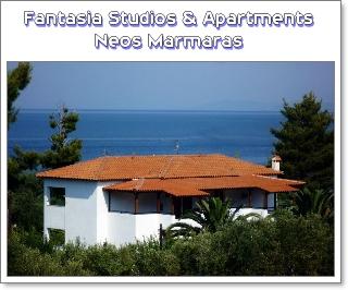 Fantasia Studios & Apartments - Neos Marmaras
