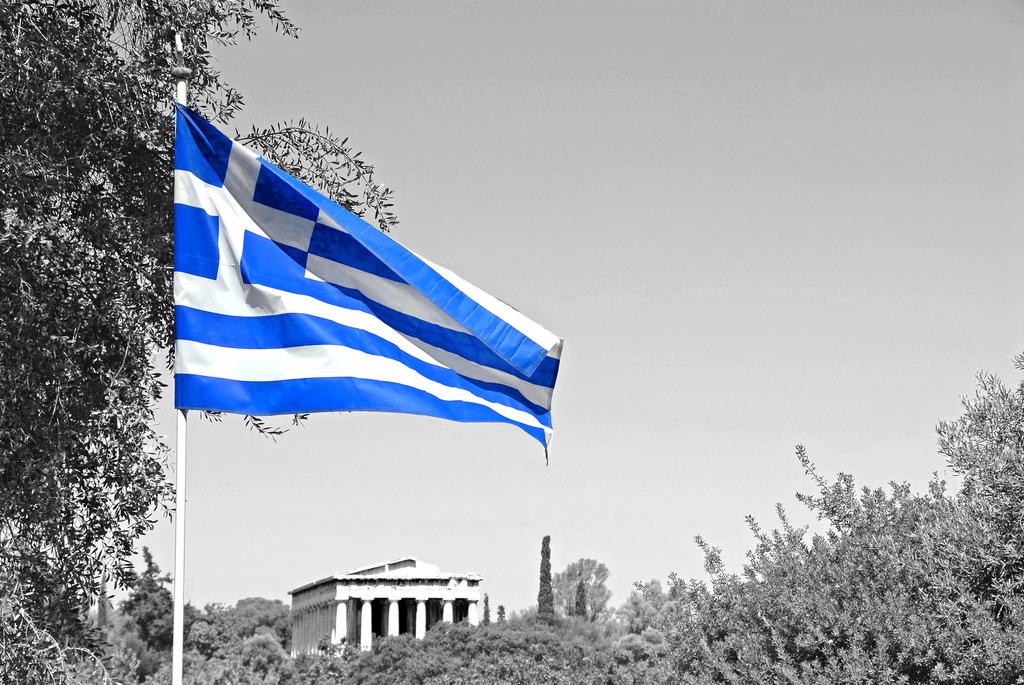Grčki carinski propisi