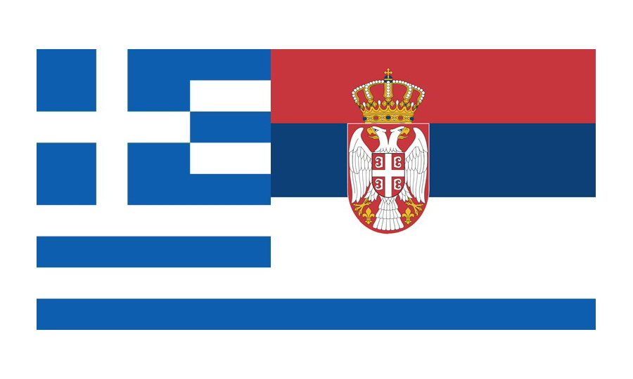 Srbija i Grčka: Činjenice koje se…