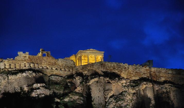 Polisa o zaštiti turista u Grčkoj