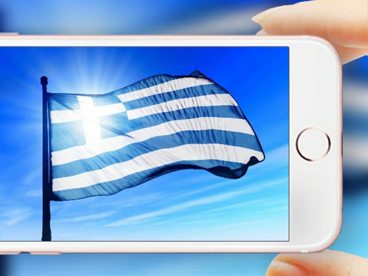 Šta je novi PLF obrazac koji svi turisti moraju imati za ulazak u Grčku i gde se popunjava
