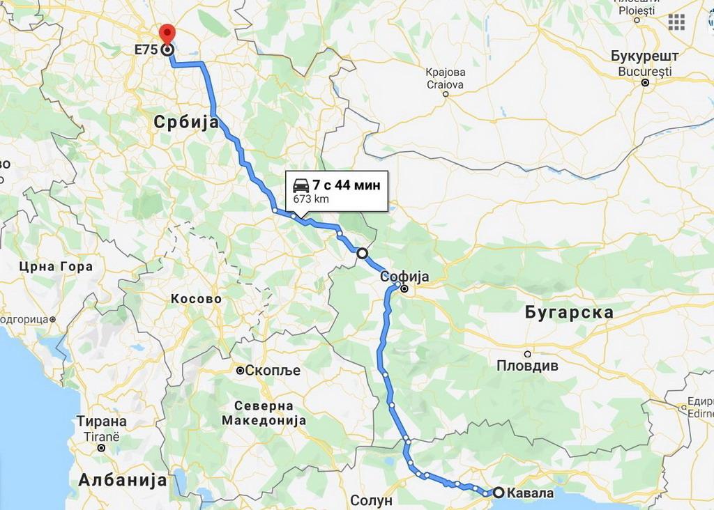 Put kolima za Grčku preko Bugarske