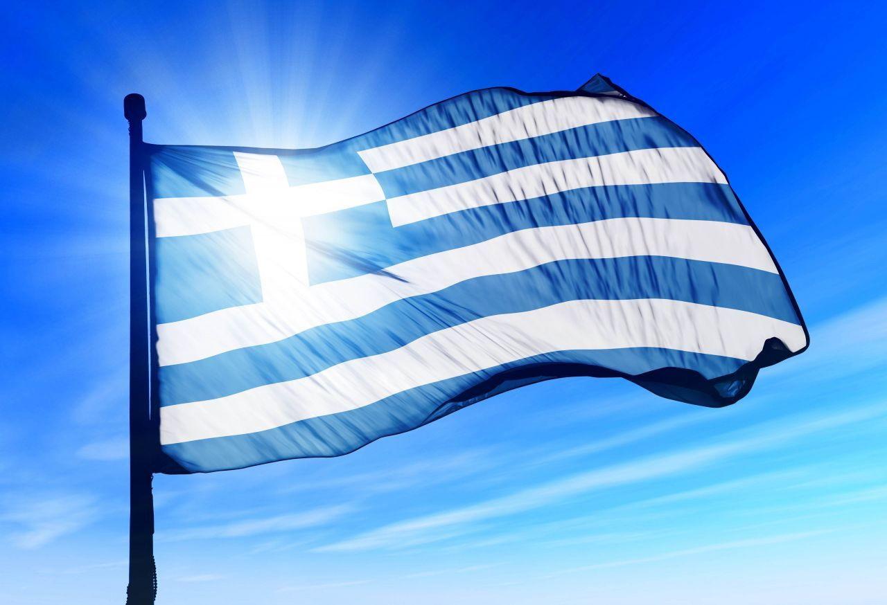 Obaveštenje za korisnike platforme Grčka Info