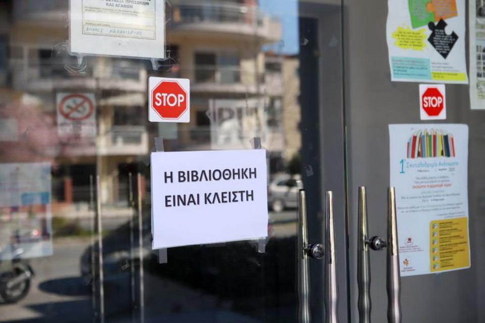 Korona virus u Grčkoj: 190 slučajeva, zatvoreni kafići, restorani, tržni centri