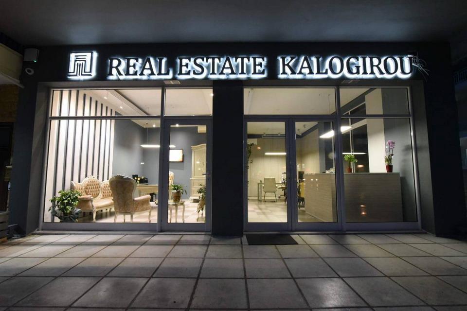 Kupovina nekretnine u Nea Kalikratiji: Kalogirou Real Estate
