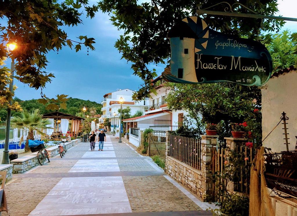 Olimpijada - Atos, Halkidiki