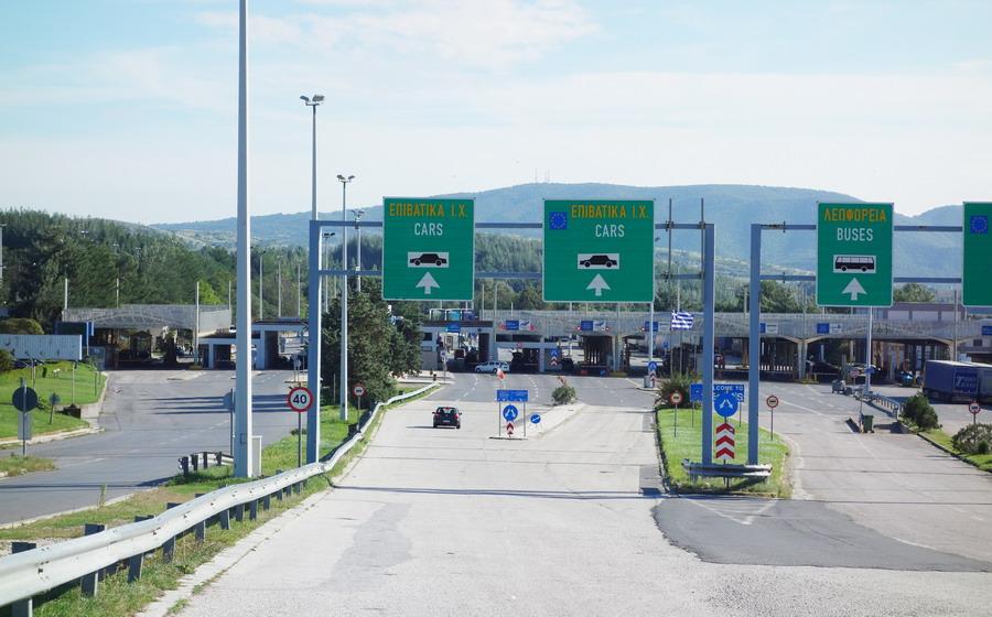 Cene putarina do Grčke