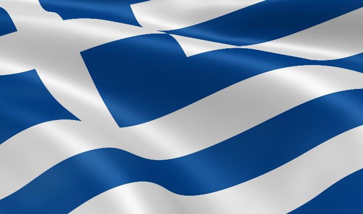 Srpsko-grčko prijateljstvo