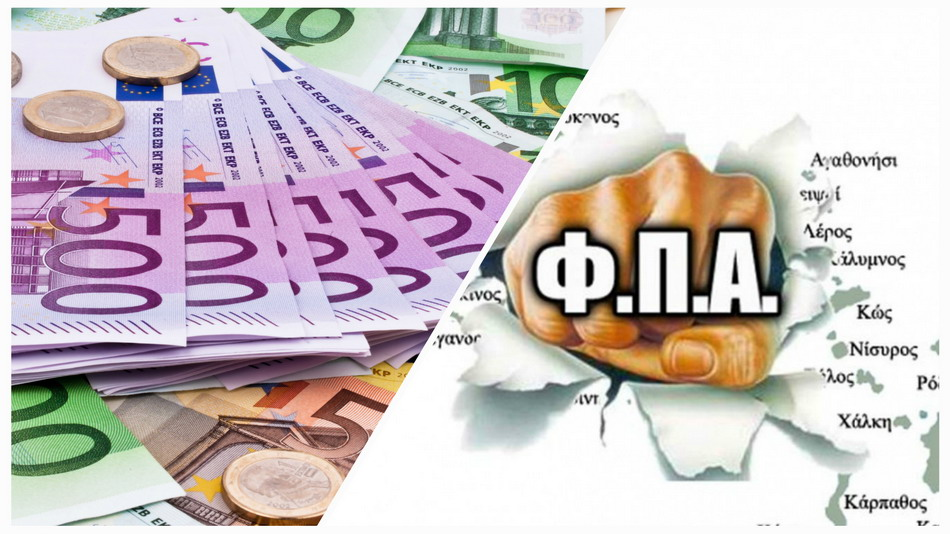 Povećanje cena smeštaja: pohlepni Grci ili nužno zlo