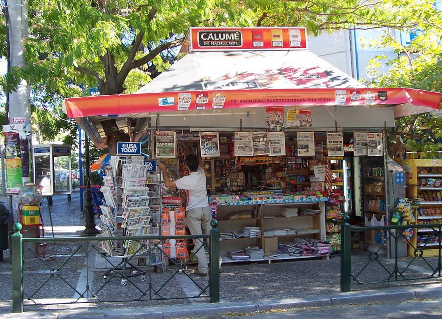 Čuveni grčki kiosci Periptera uskoro postaju prošlost