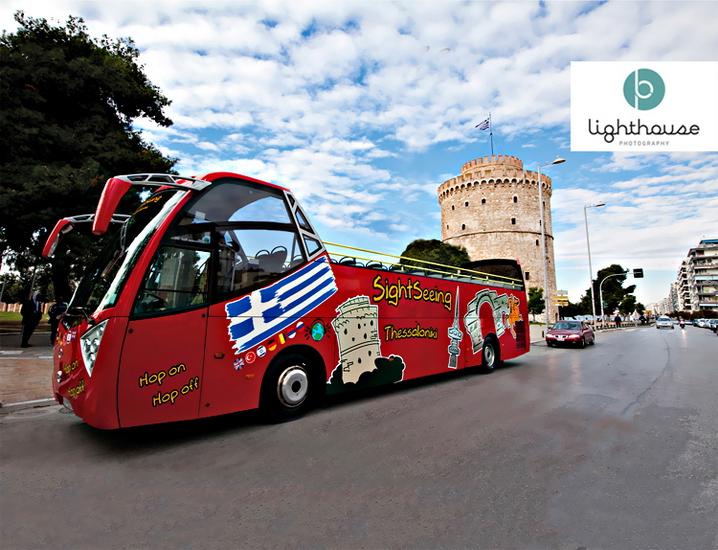Razgledanje Soluna turističkim autobusom