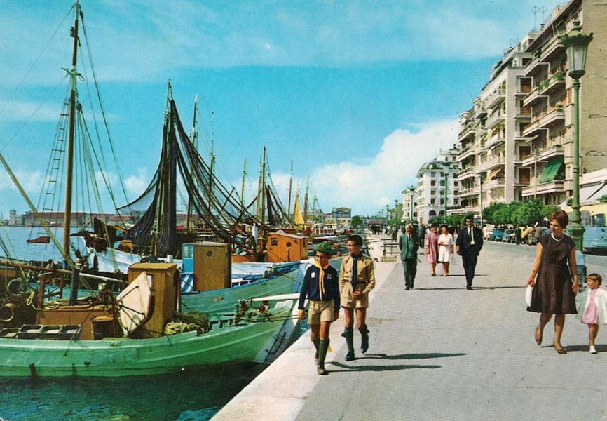 Sećanje na Grčku iz sedamdesetih godina