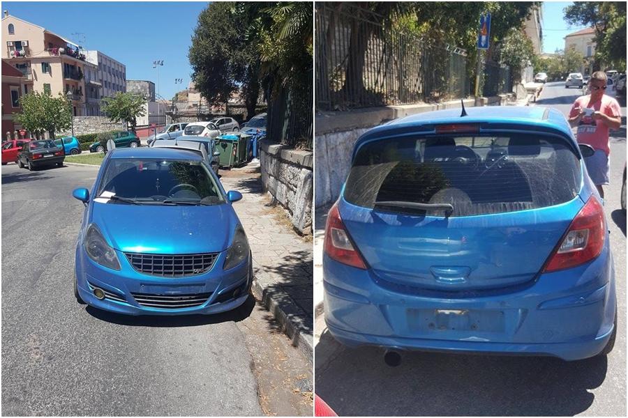 Vodite računa gde parkirate automobil u grčkim letovalištima - sledi kazna i skidanje tablica