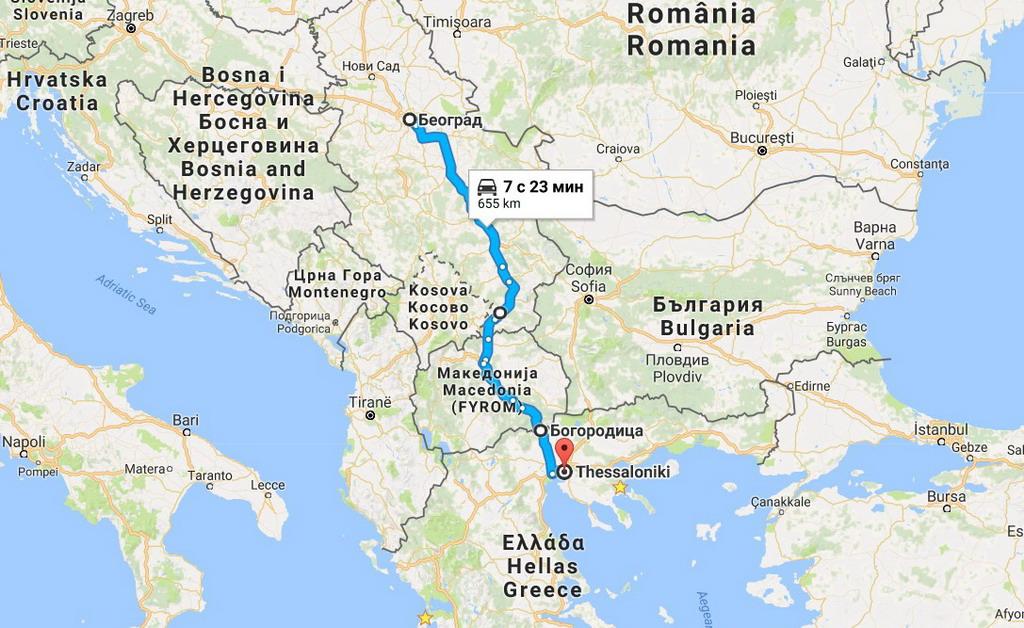 Put kolima za Grčku preko Makedonije