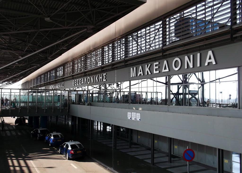 Smanjenje broja letova na aerodrom u Solunu