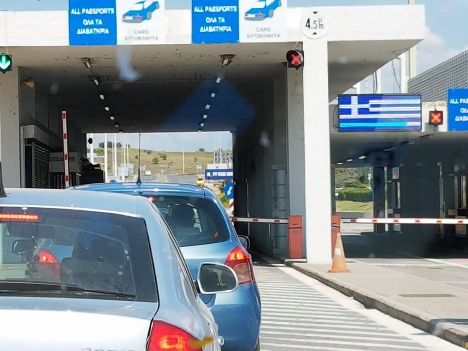 Najnovije informacije, saveti i upozorenja za letovanje u Grčkoj 2017.