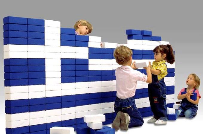 Informator o imigraciji u Grčku