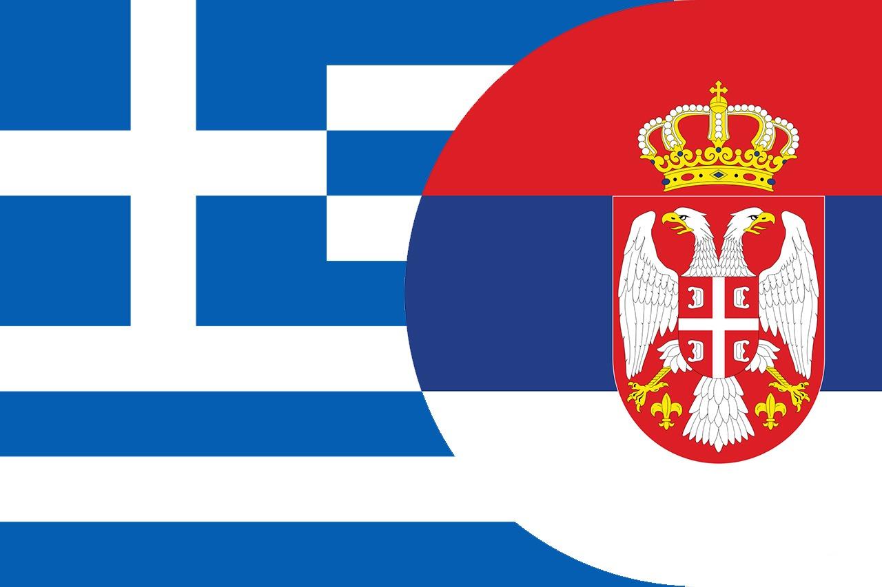 Grci poručuju Srbima: PRIJATELJI SRBI, hvala vam što ste nas PODRŽAVALI sve ove godine i BILI UZ NAS!