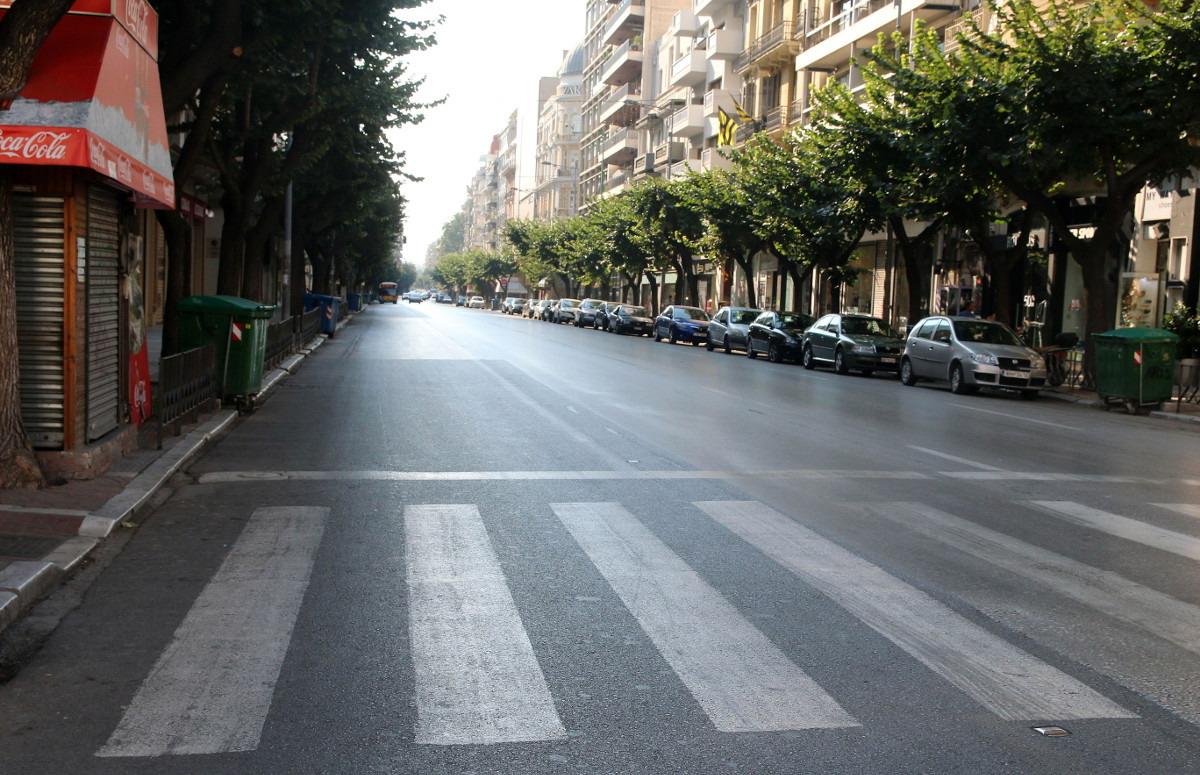 Korona virus - Grčka: Najnovije vesti