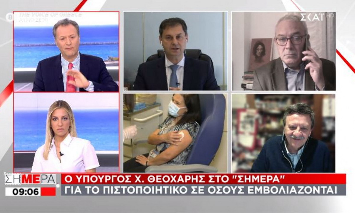 Ministar turizma Grčke: Potvrda o vakcinaciji NEĆE BITI USLOV za ulazak u Grčku