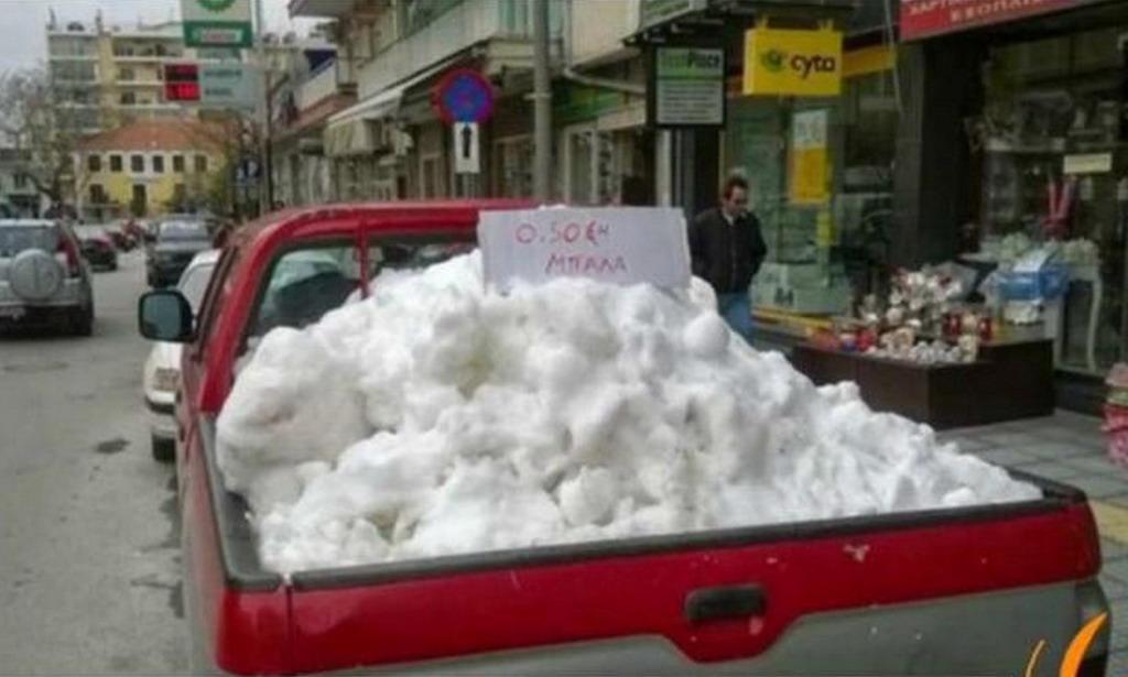 Grk u Ksantiju prodavao grudve po ceni od 0,50 evra!