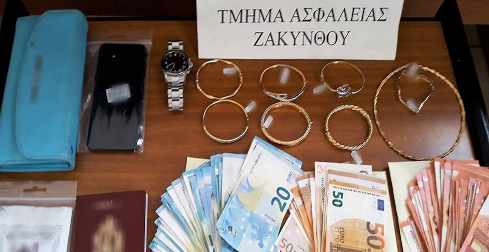 Dva srpska državljanina uhapšena na Zakintosu
