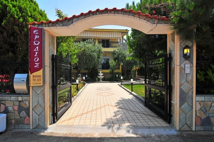 Erodios Studios