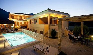 Giota Apartments