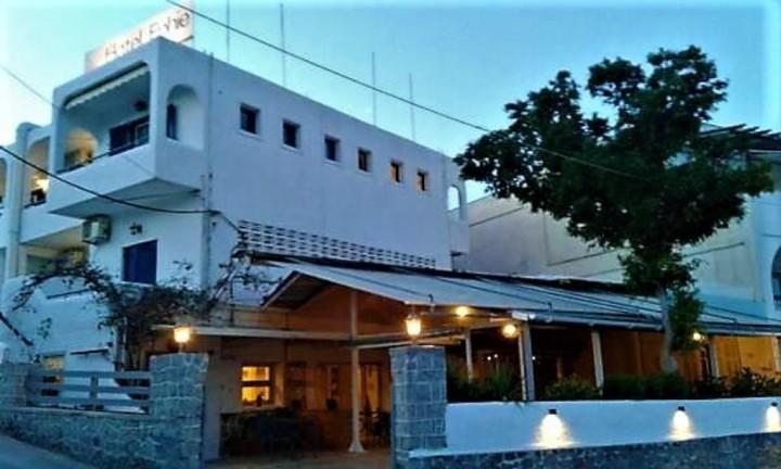Hotel Ephie