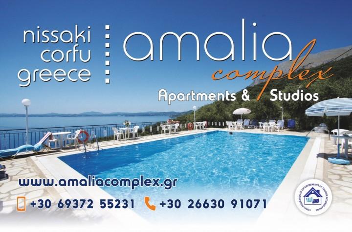 Amalia Complex