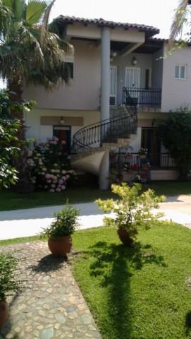 Sophia House